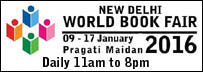 World Book Fair 2015