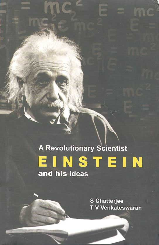 albert einstein essay in marathi To consolidate all descendants of first peoples in trinidad and tobago to work proactively with all communities who share the common interests of these indigenous.