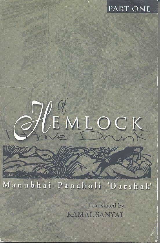 Of Hemlock I Have Drunk