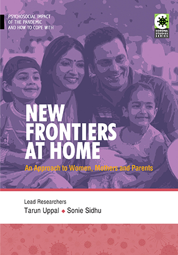 New Frontiers at Home